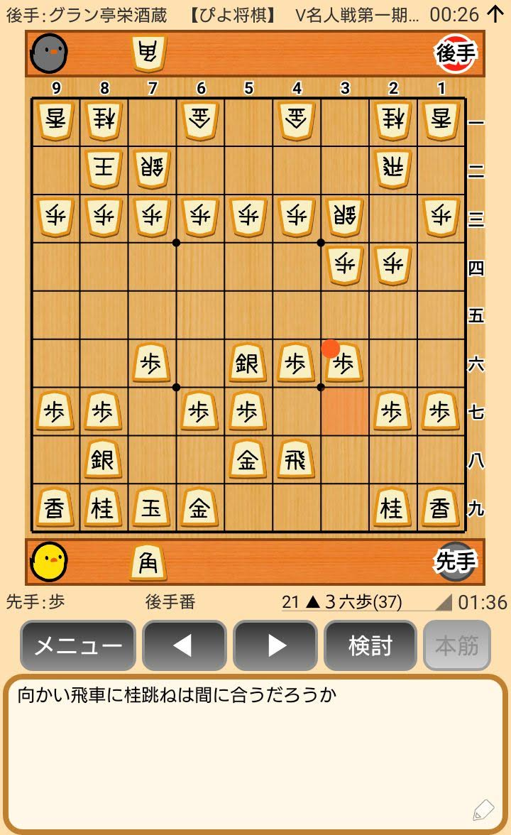 f:id:kisamoko:20200311215055j:plain