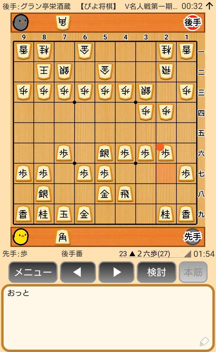 f:id:kisamoko:20200311215108j:plain
