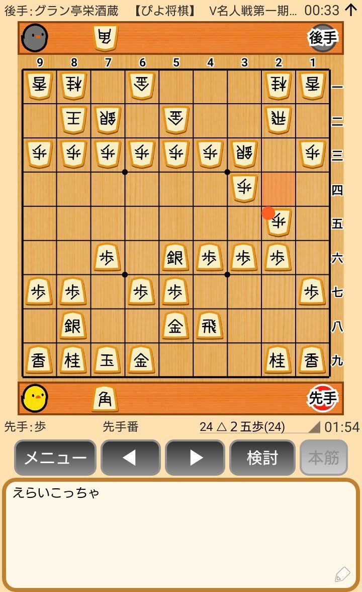 f:id:kisamoko:20200311215129j:plain