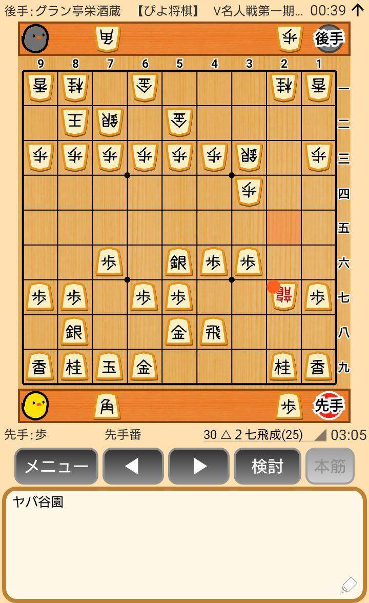 f:id:kisamoko:20200311215205j:plain