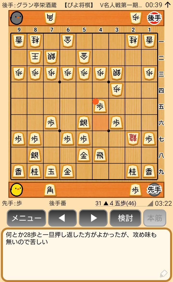 f:id:kisamoko:20200311215223j:plain