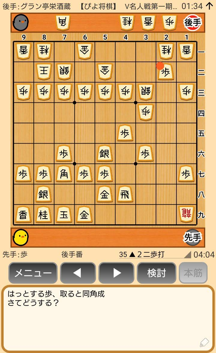 f:id:kisamoko:20200311215236j:plain