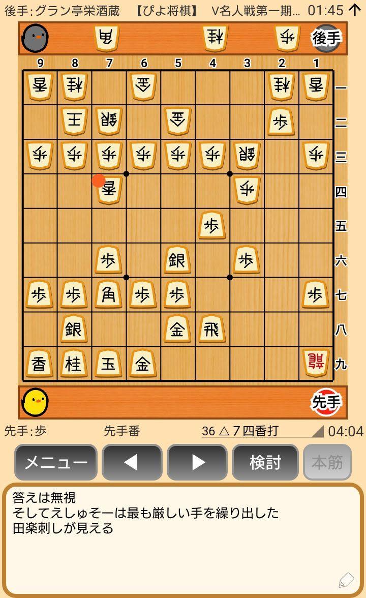 f:id:kisamoko:20200311215300j:plain