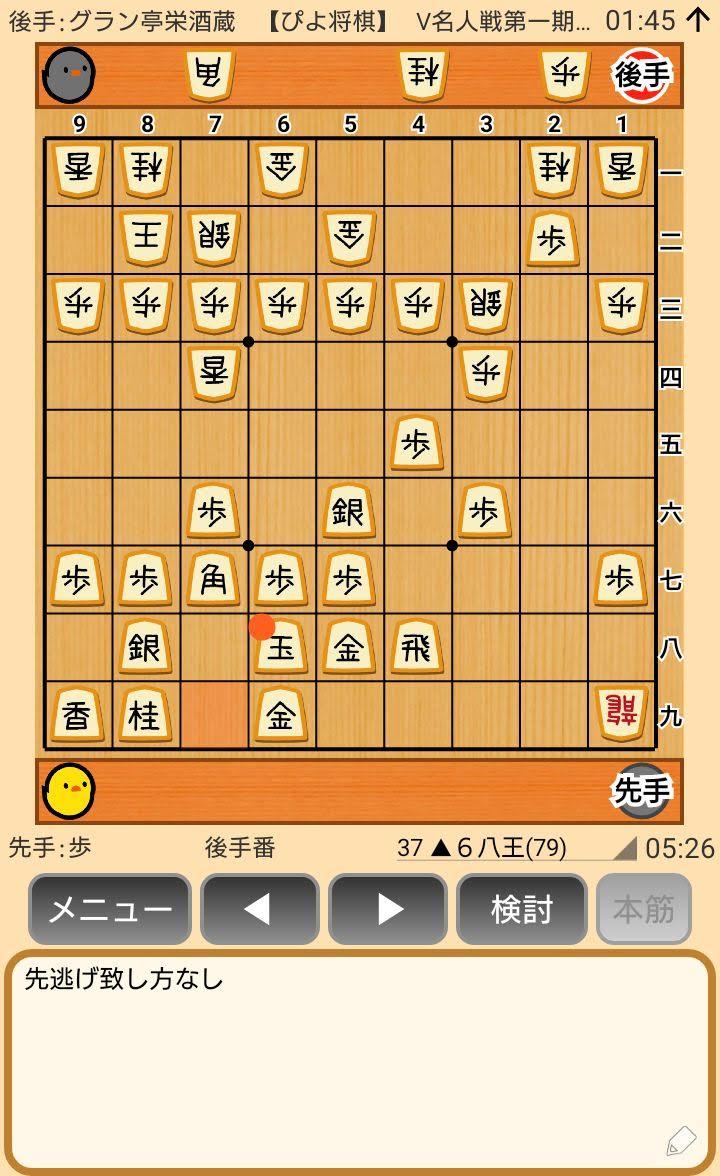 f:id:kisamoko:20200311215338j:plain