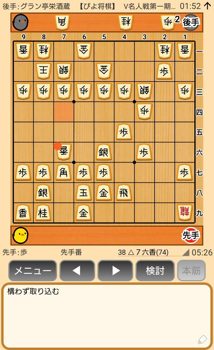f:id:kisamoko:20200311215354j:plain