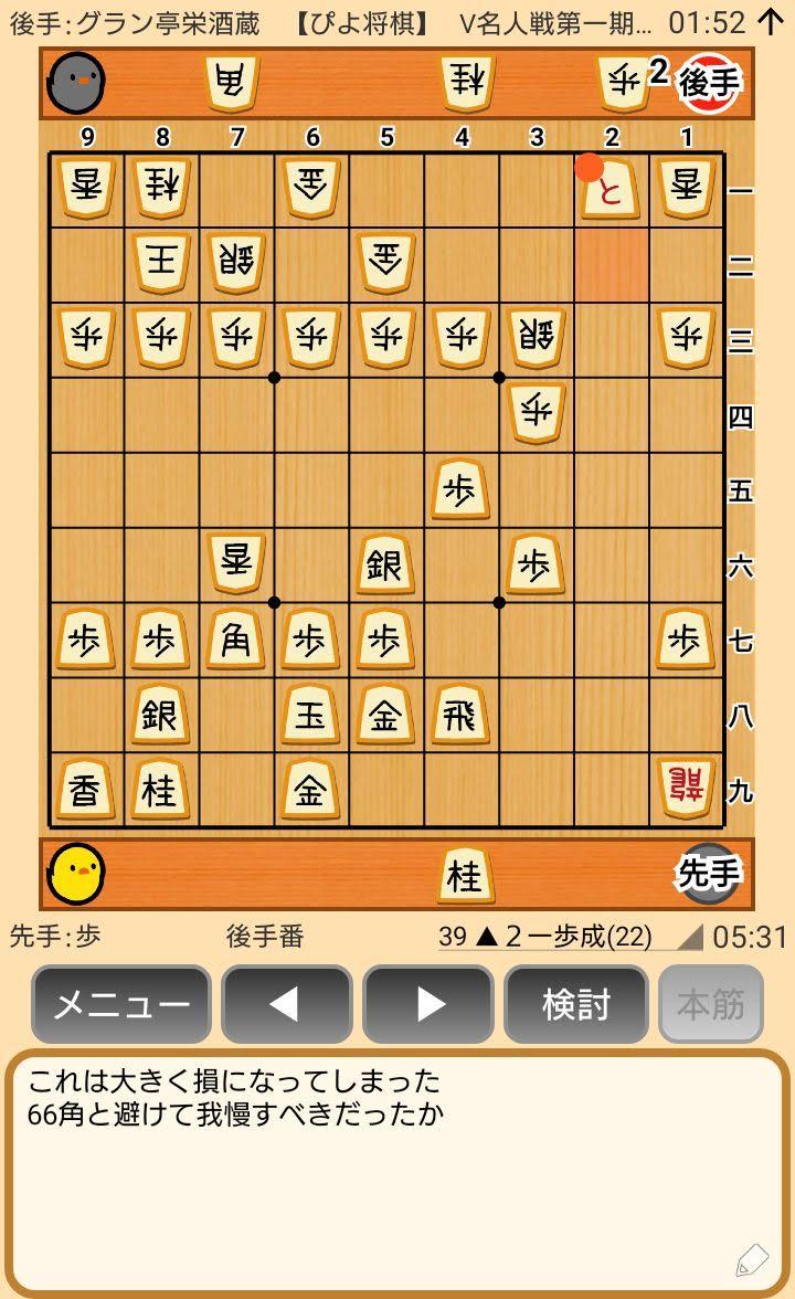 f:id:kisamoko:20200311215421j:plain