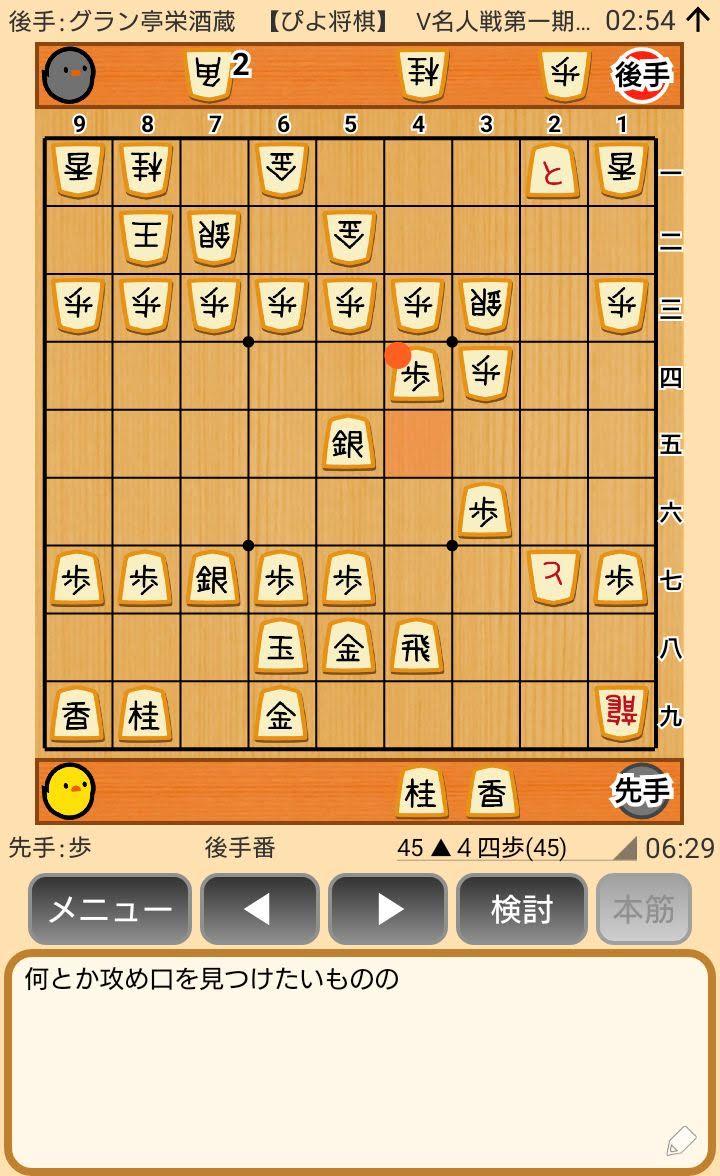f:id:kisamoko:20200311215713j:plain