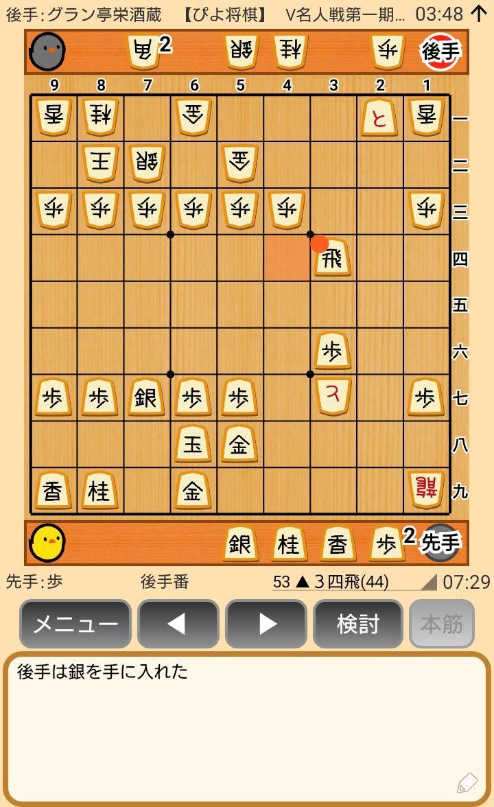 f:id:kisamoko:20200311215727j:plain