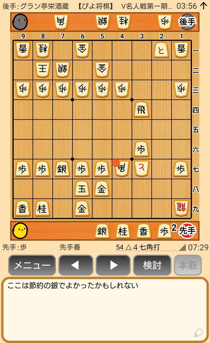 f:id:kisamoko:20200311215807j:plain