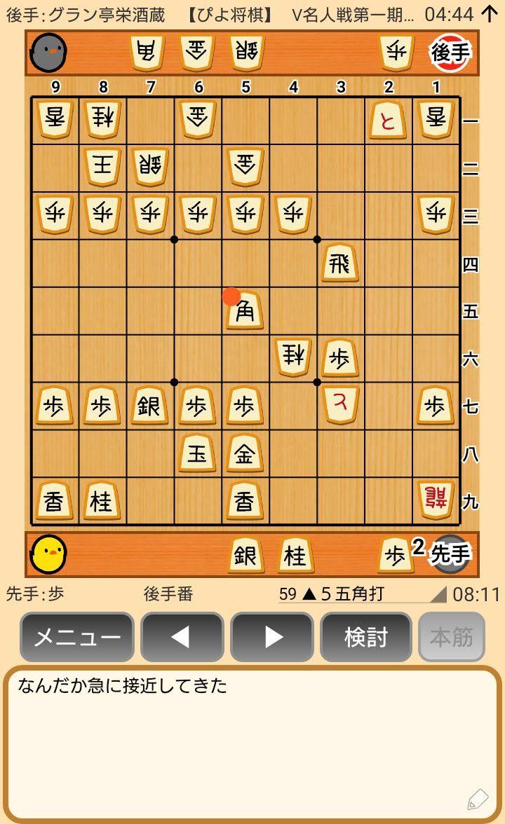 f:id:kisamoko:20200311215821j:plain