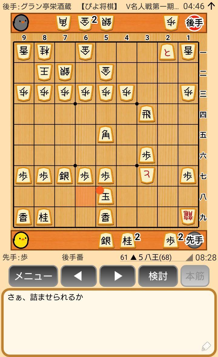 f:id:kisamoko:20200311215912j:plain