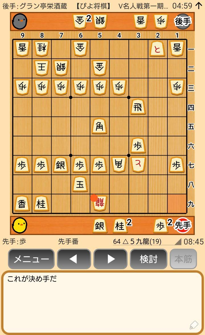f:id:kisamoko:20200311215928j:plain