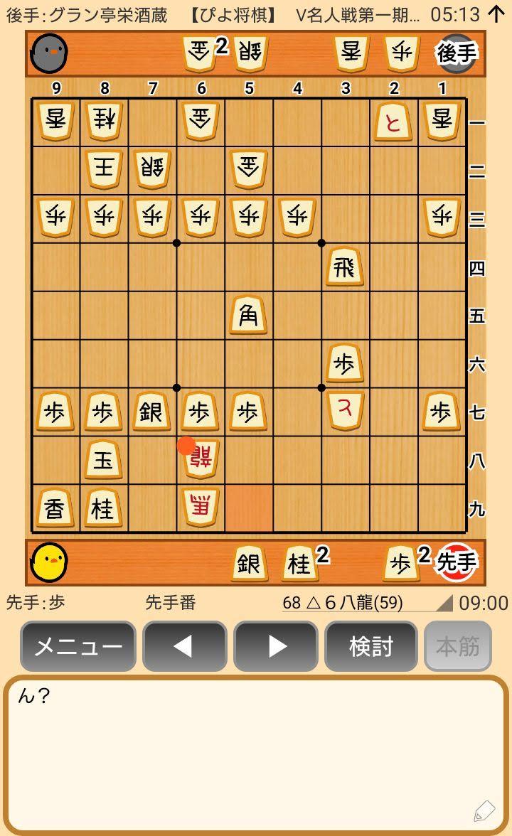 f:id:kisamoko:20200311215944j:plain