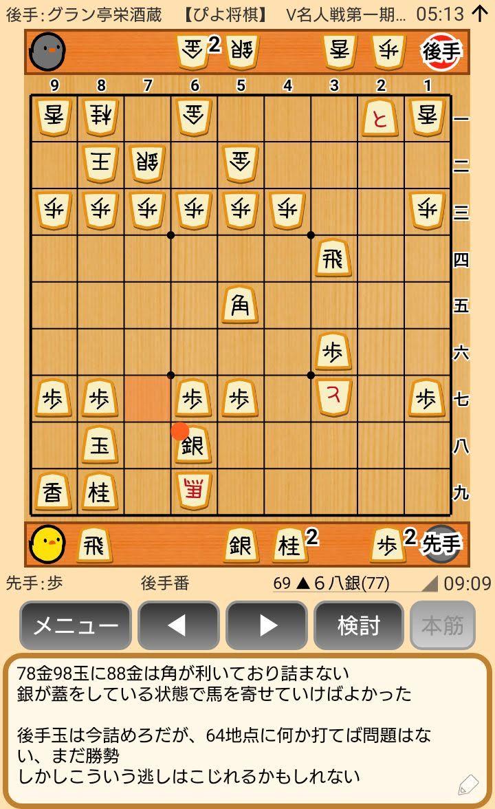 f:id:kisamoko:20200311220059j:plain