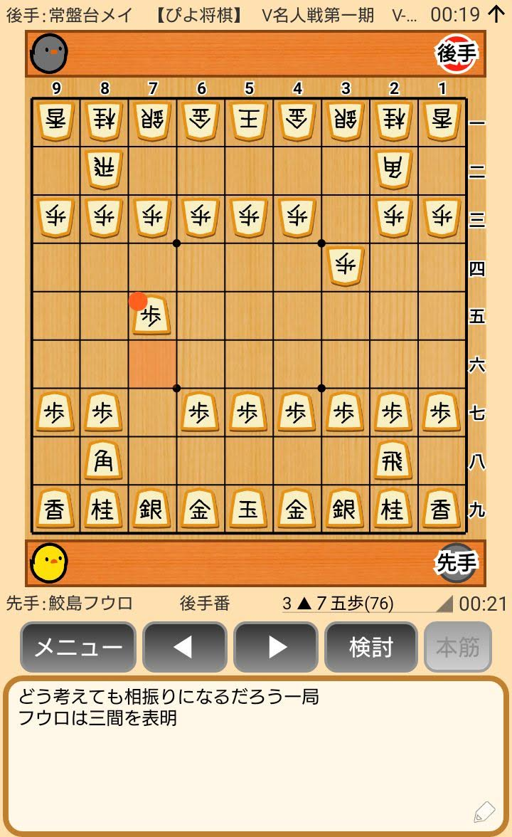 f:id:kisamoko:20200311220355j:plain