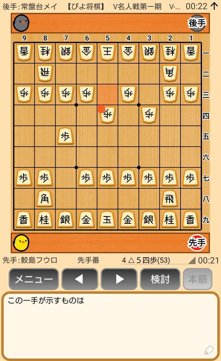 f:id:kisamoko:20200311220411j:plain