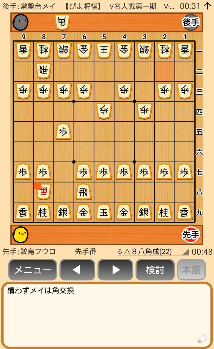 f:id:kisamoko:20200311220449j:plain