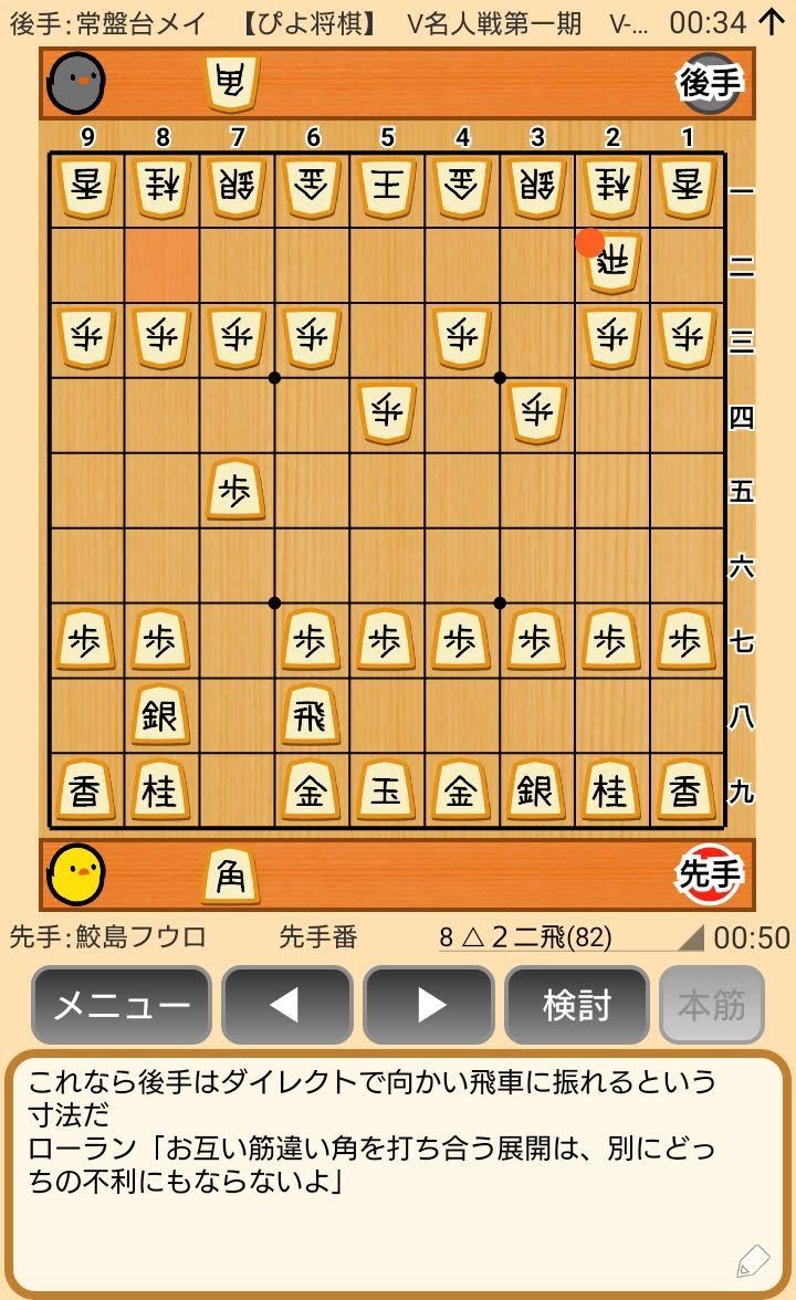 f:id:kisamoko:20200311220510j:plain