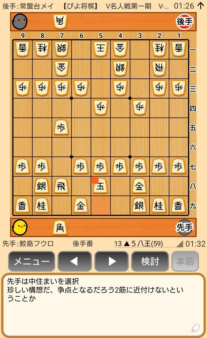 f:id:kisamoko:20200311220601j:plain