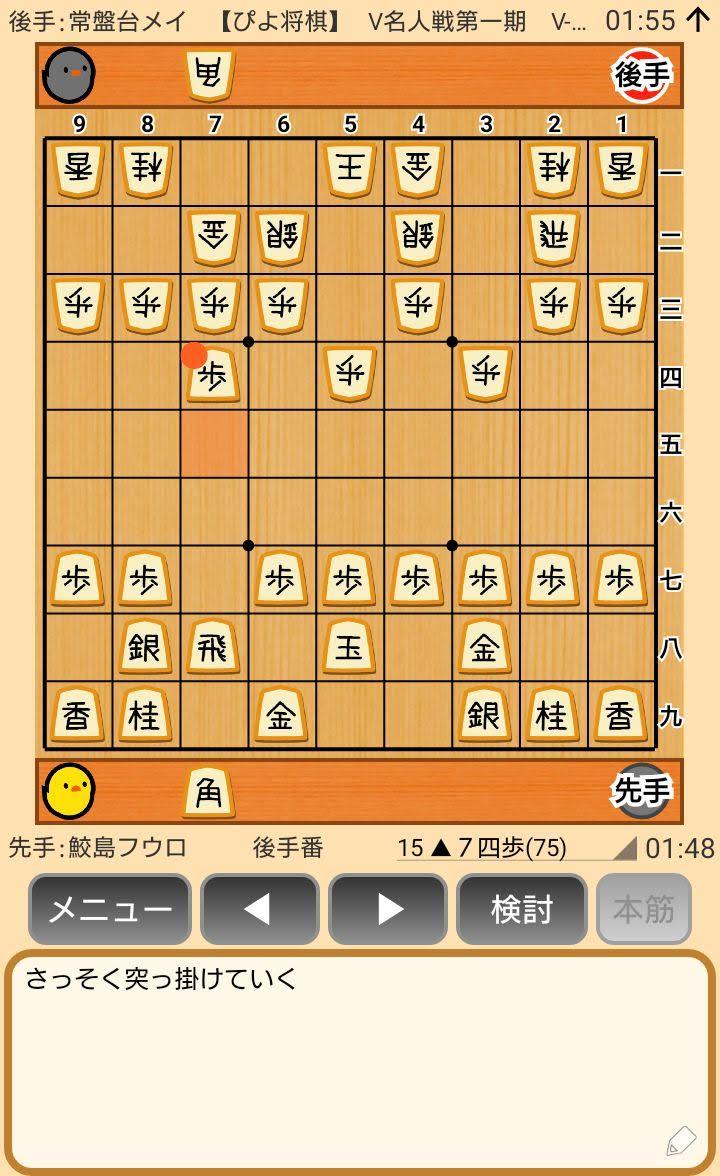 f:id:kisamoko:20200311220713j:plain