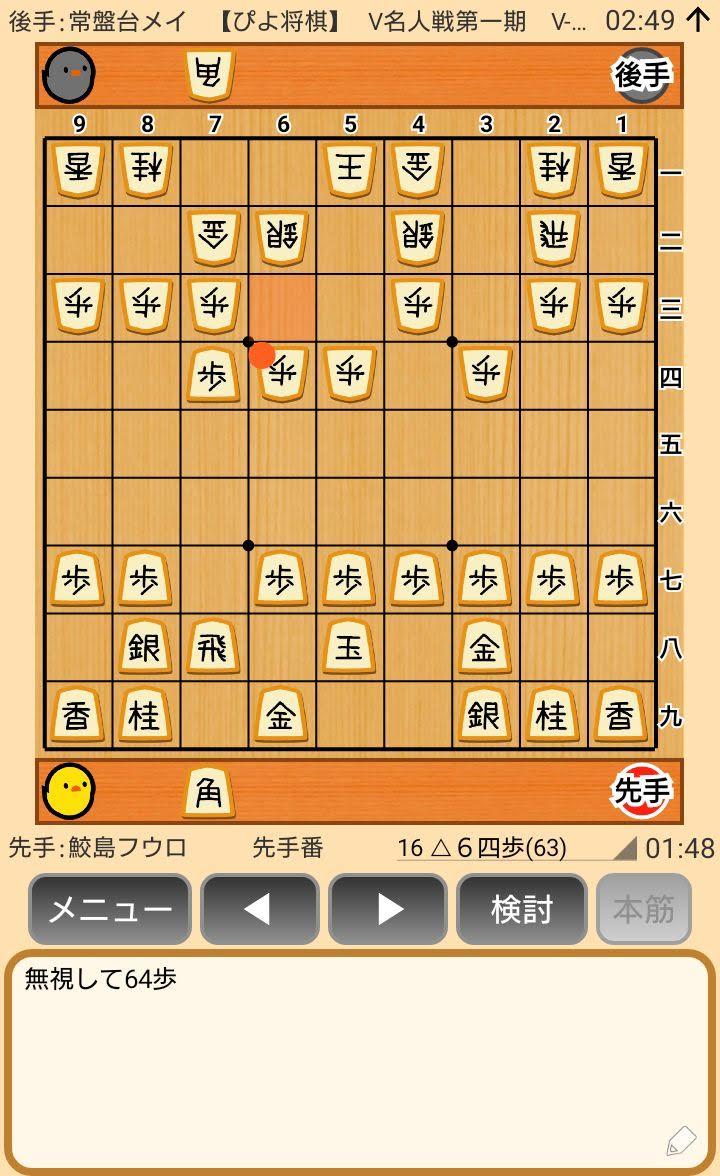 f:id:kisamoko:20200311220729j:plain