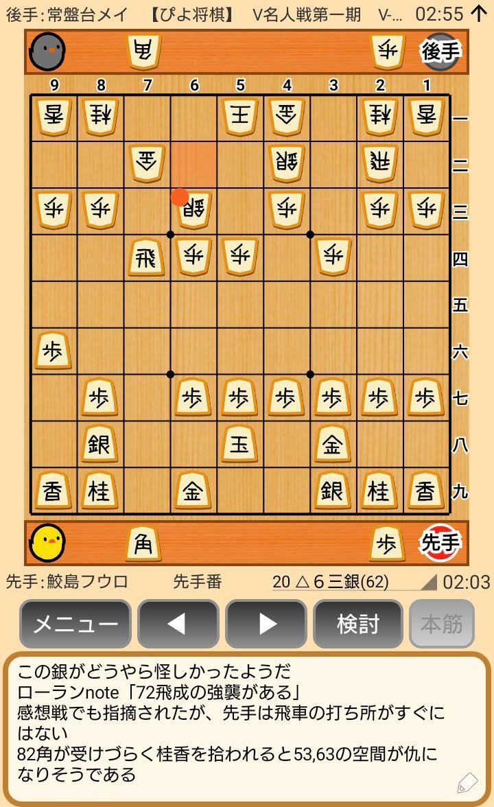 f:id:kisamoko:20200311220748j:plain