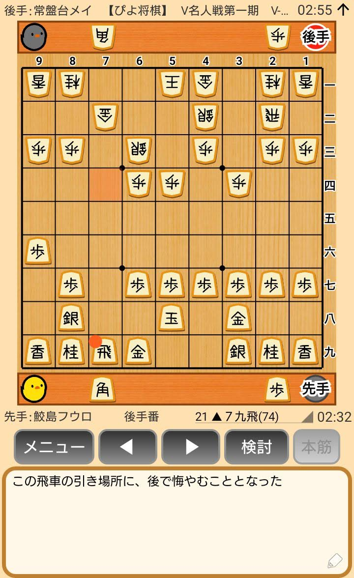 f:id:kisamoko:20200311220823j:plain