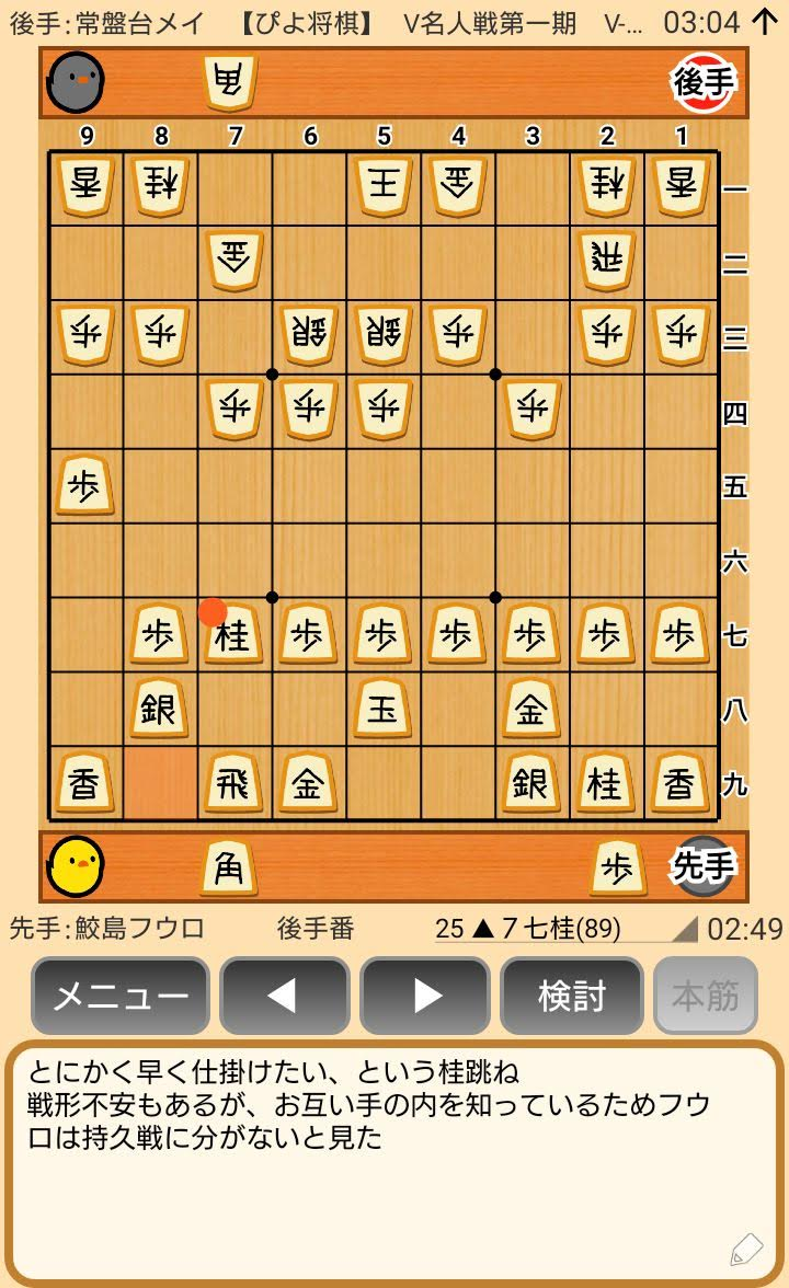 f:id:kisamoko:20200311220842j:plain