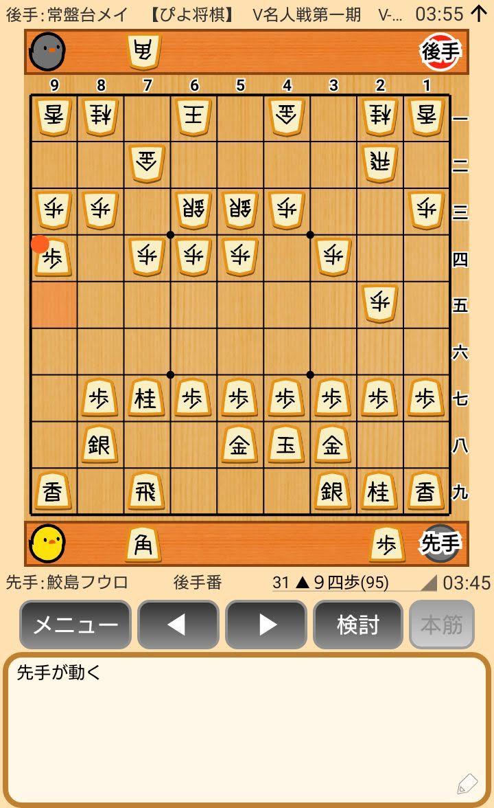 f:id:kisamoko:20200311220923j:plain