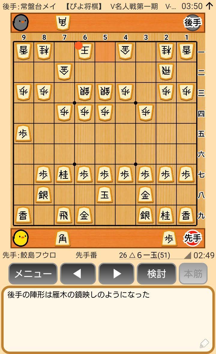 f:id:kisamoko:20200311220956j:plain