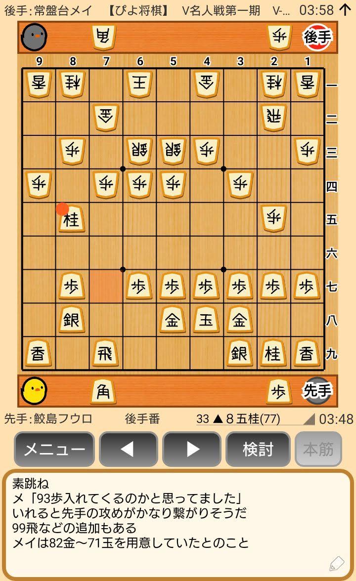 f:id:kisamoko:20200311221033j:plain