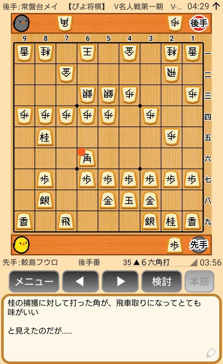 f:id:kisamoko:20200311221056j:plain