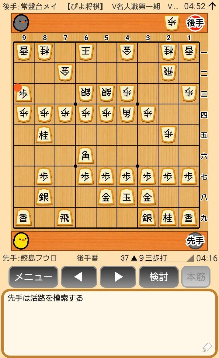 f:id:kisamoko:20200311221215j:plain