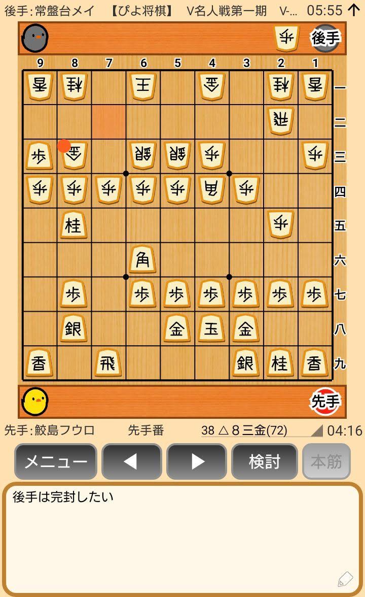 f:id:kisamoko:20200311221405j:plain