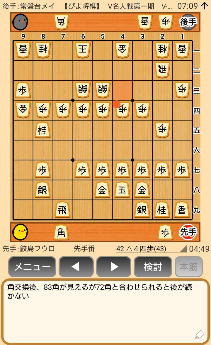 f:id:kisamoko:20200311221421j:plain