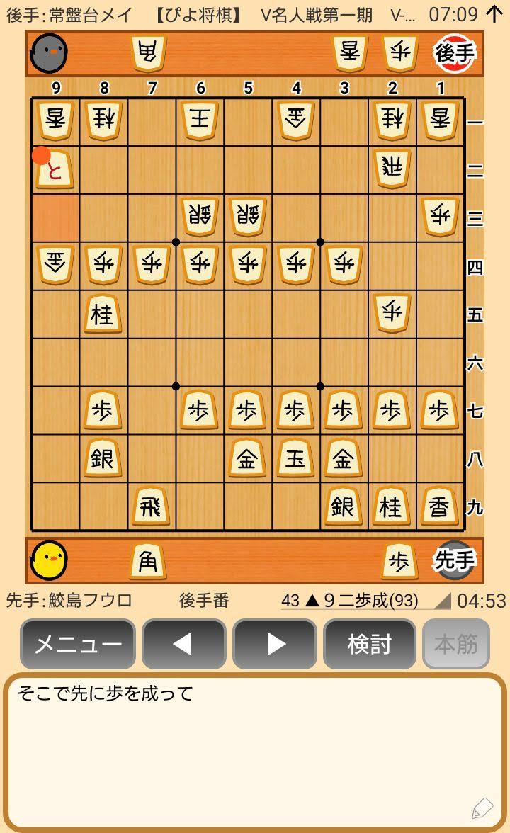 f:id:kisamoko:20200311221440j:plain