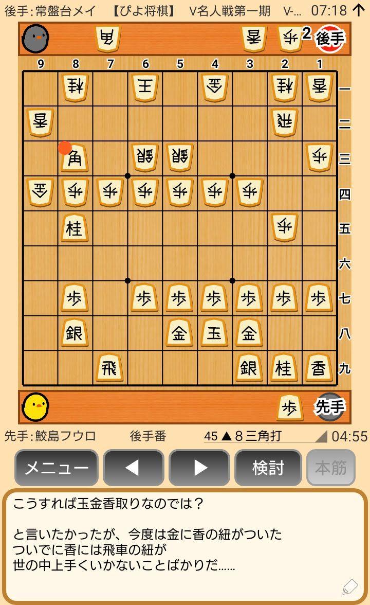 f:id:kisamoko:20200311221456j:plain