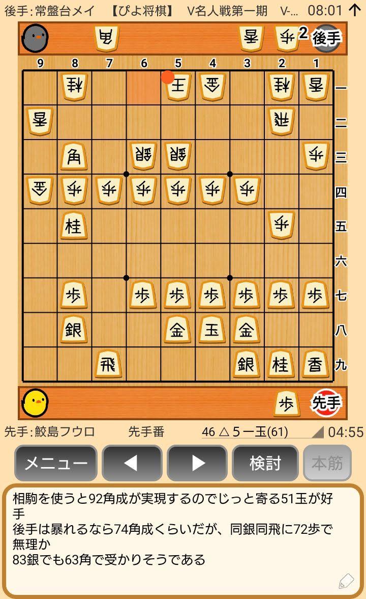 f:id:kisamoko:20200311221550j:plain