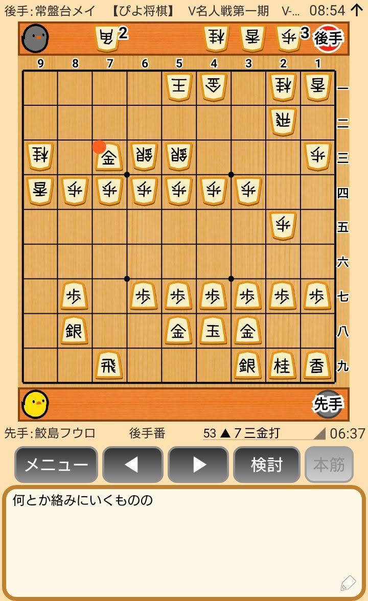 f:id:kisamoko:20200311221621j:plain