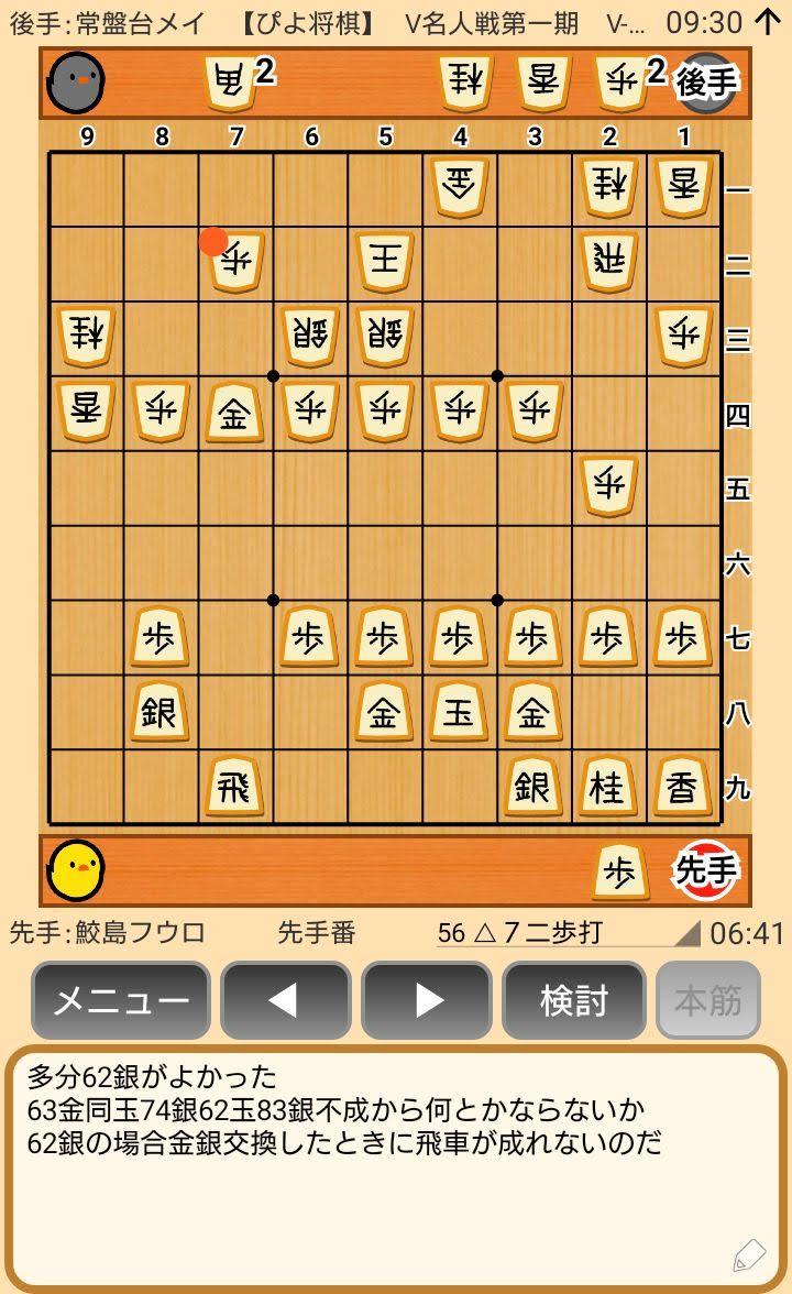 f:id:kisamoko:20200311221654j:plain