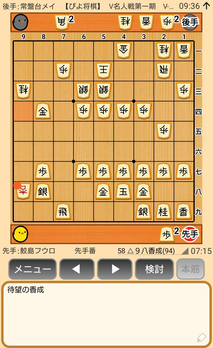 f:id:kisamoko:20200311221711j:plain