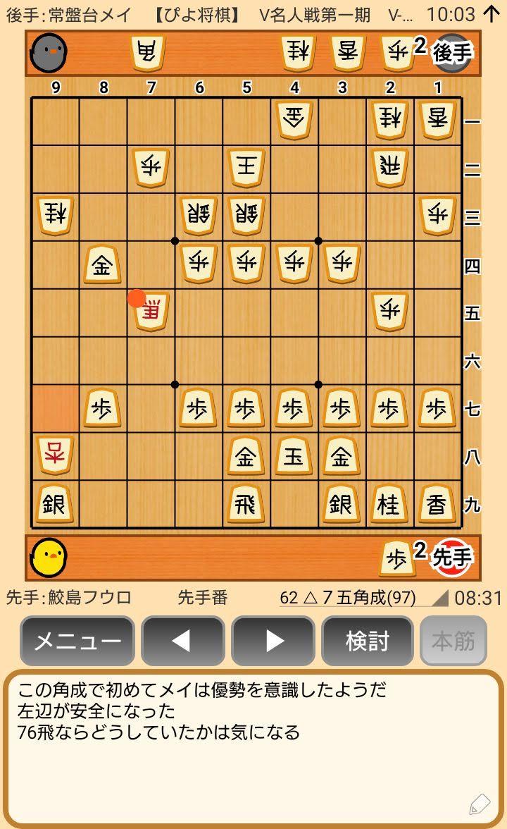 f:id:kisamoko:20200311221743j:plain