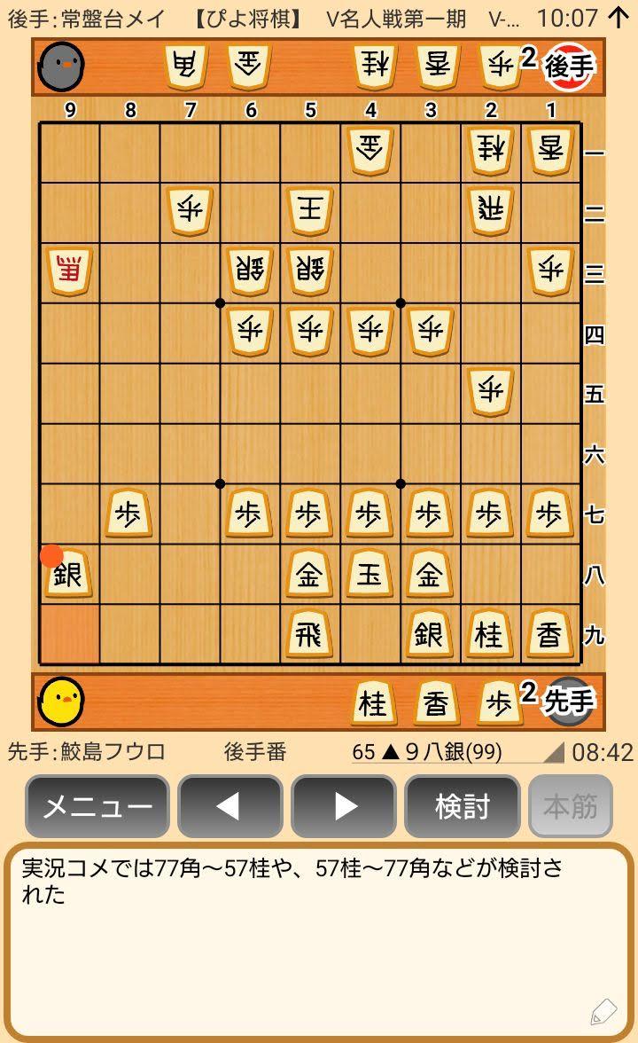 f:id:kisamoko:20200311221824j:plain