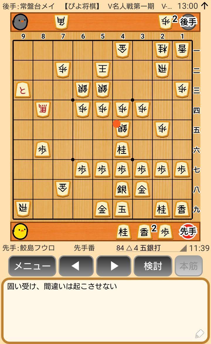 f:id:kisamoko:20200311221837j:plain