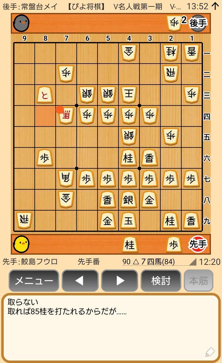 f:id:kisamoko:20200311221908j:plain