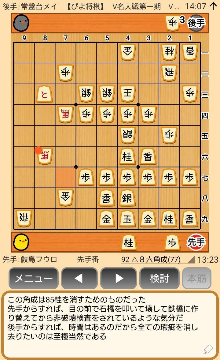 f:id:kisamoko:20200311221923j:plain