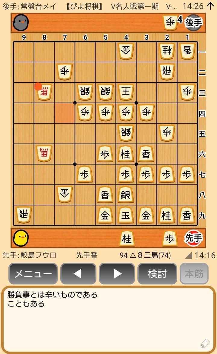 f:id:kisamoko:20200311222050j:plain