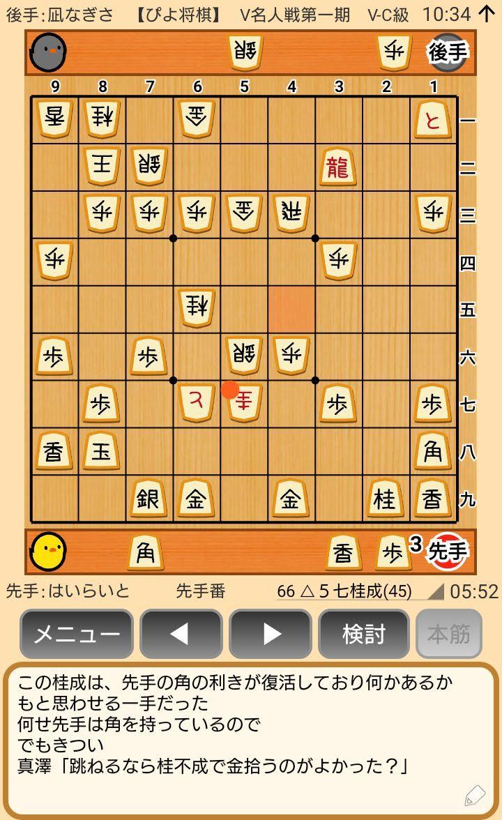 f:id:kisamoko:20200326225035j:plain