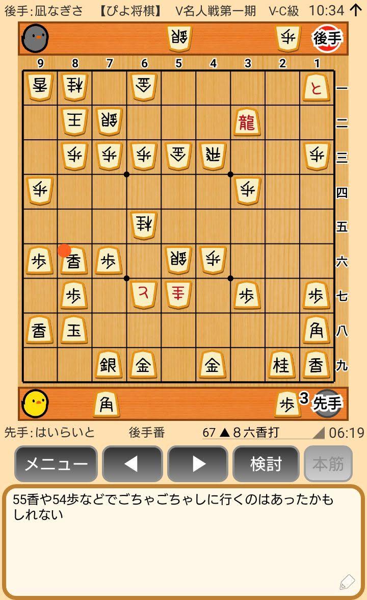 f:id:kisamoko:20200326225039j:plain