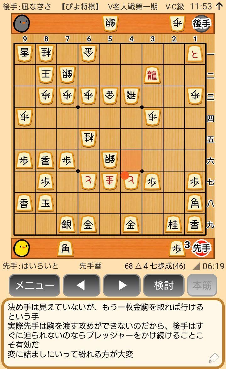 f:id:kisamoko:20200326225045j:plain